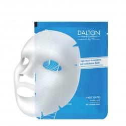 FACE CARE - Bio Celullose Yaşlanma Karşıtı Maske