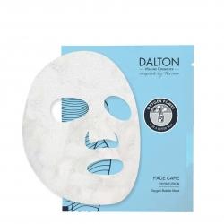 Face Care Bubbl Oksijenli Köpüren Canlandırıcı Kağıt Maske